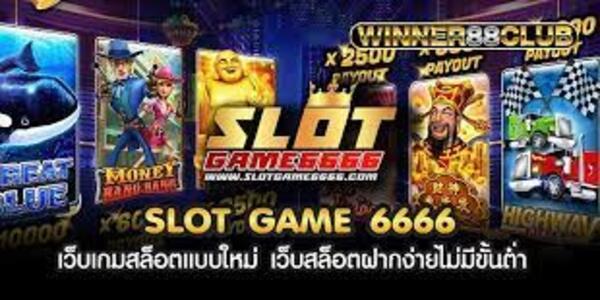 slot game 6666